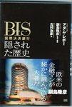 bis001.jpg